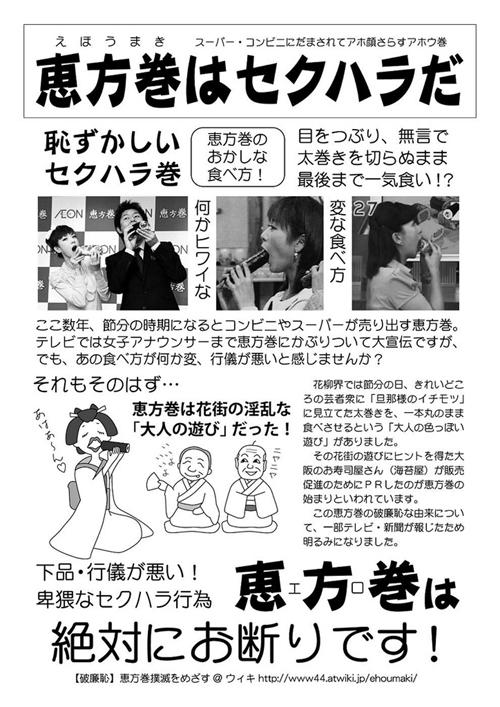 f:id:yokozukioyaji:20180203201020j:plain