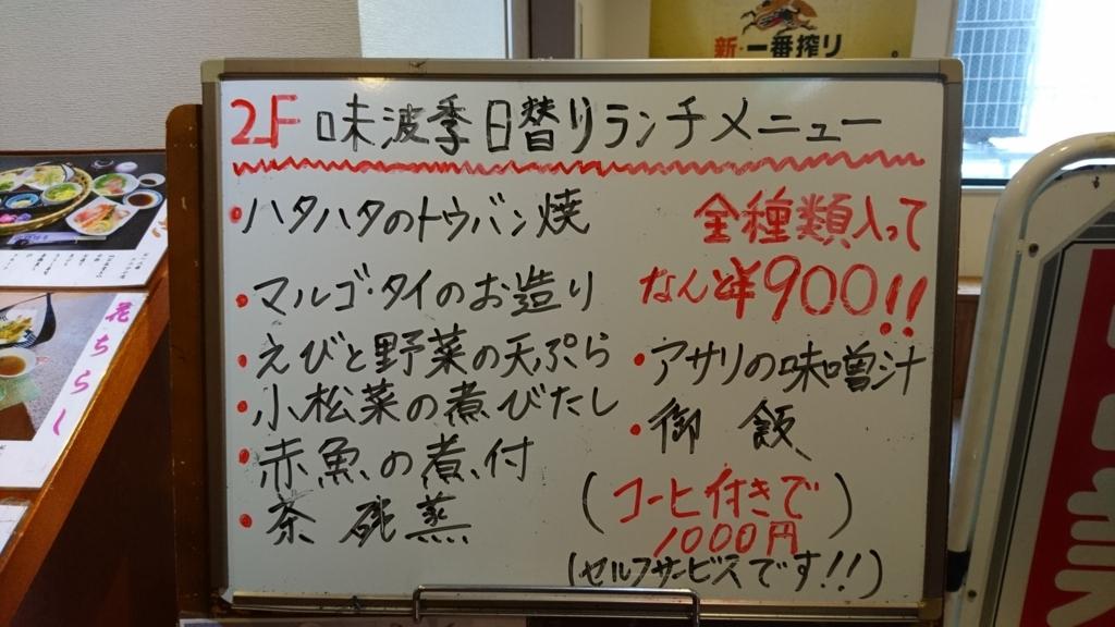 f:id:yokozukioyaji:20180308225850j:plain