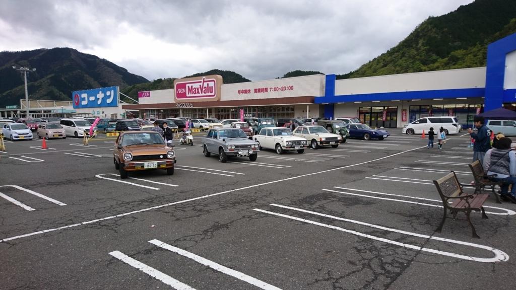 f:id:yokozukioyaji:20180415224511j:plain