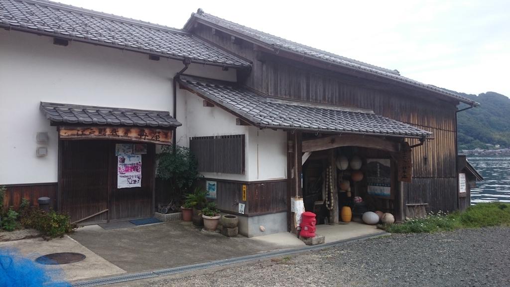 f:id:yokozukioyaji:20181115225346j:plain