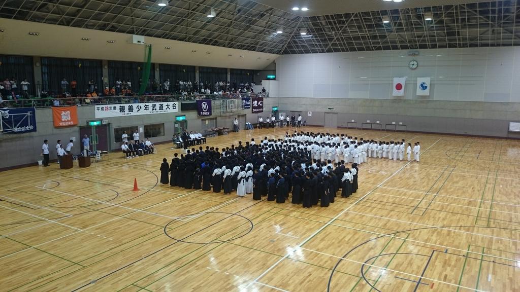 f:id:yokozukioyaji:20181118222944j:plain