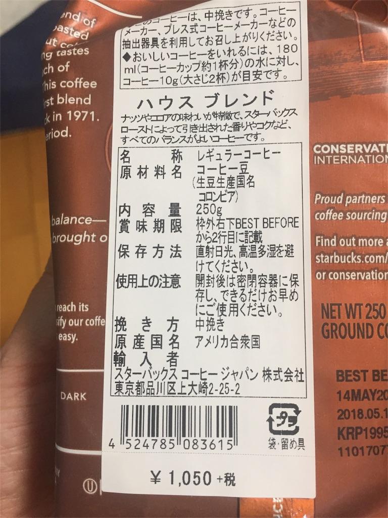 f:id:yokubukashoko:20180113162602j:image