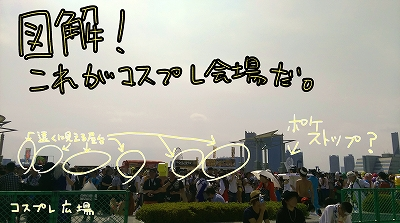 f:id:yokunelco:20160815005625j:plain