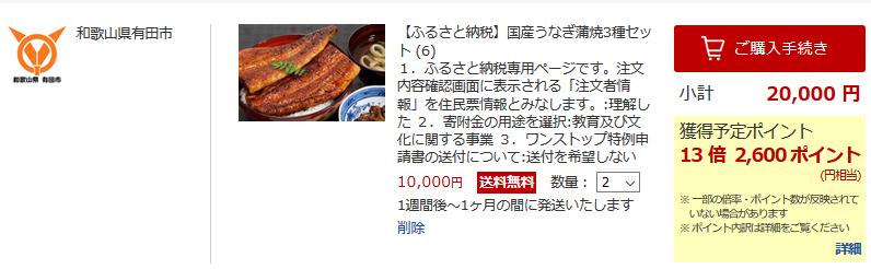 f:id:yokunelco:20161202002905j:plain