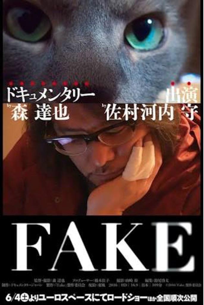 f:id:yokutabeyokuneru:20160626184816j:image