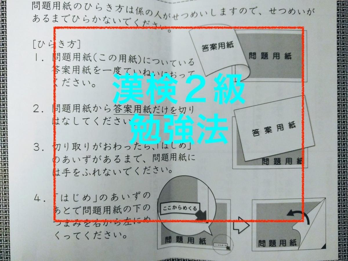 f:id:yolego:20200320115357j:plain
