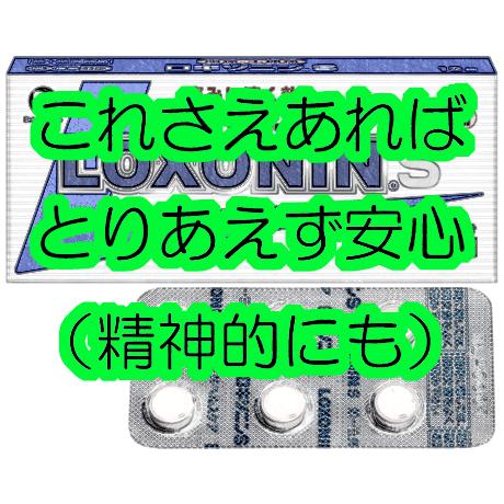 f:id:yolo2019:20191115112942p:plain