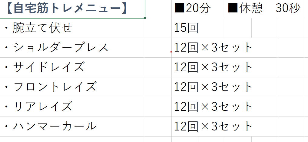 f:id:yoloblog:20201005145904p:plain