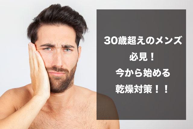 f:id:yolohiro:20180308202235j:plain
