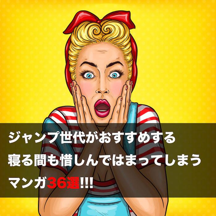 f:id:yolohiro:20180415104337j:plain