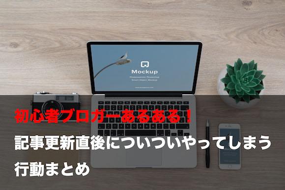 f:id:yolohiro:20180421191426j:plain