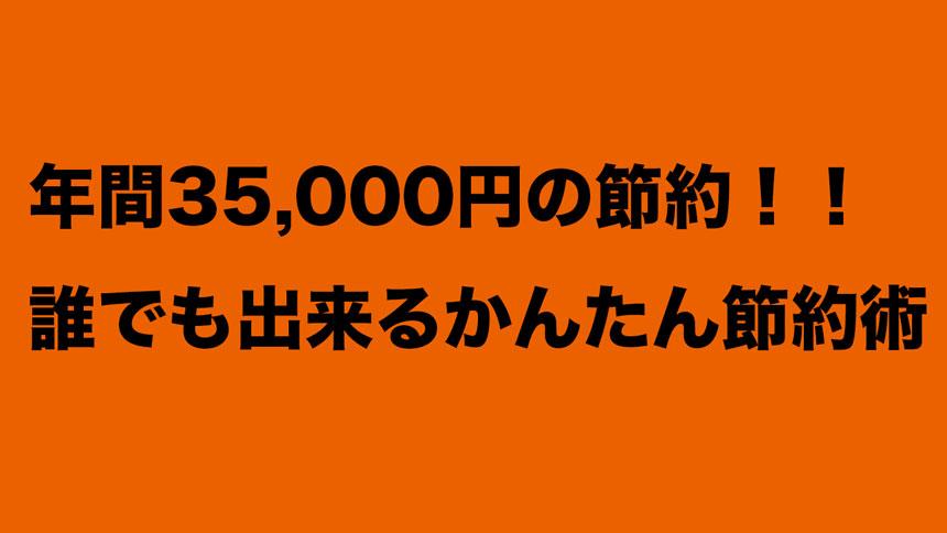 f:id:yolohiro:20180709231421j:plain