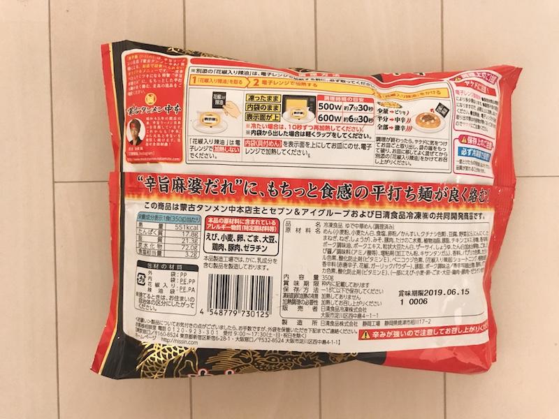 f:id:yolohiro:20180715182501j:plain