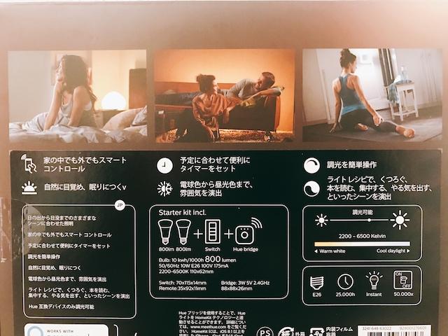 f:id:yolohiro:20180730200625j:plain