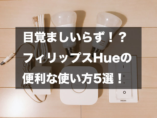 f:id:yolohiro:20180815145948j:plain