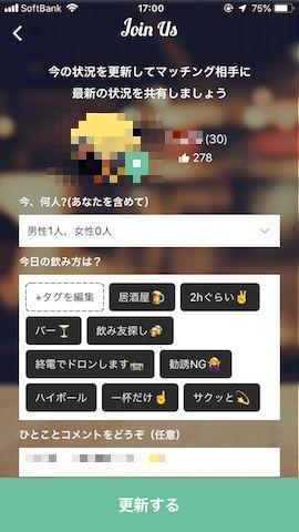 f:id:yolohiro:20181015173224j:plain