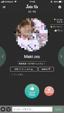 f:id:yolohiro:20181015175447j:plain