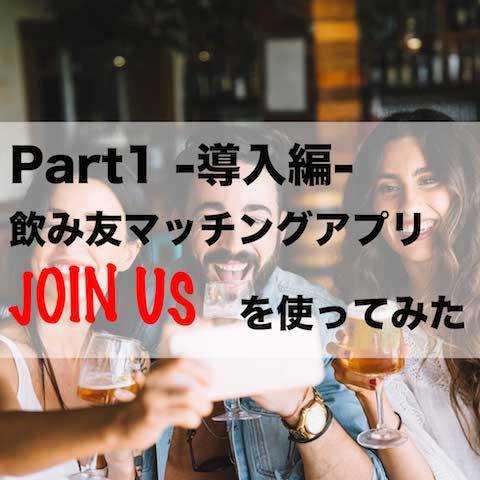 f:id:yolohiro:20181015184123j:plain