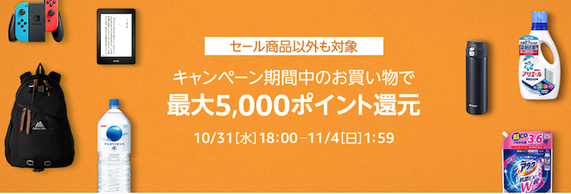 f:id:yolohiro:20181031062303p:plain