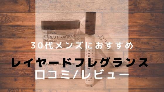 f:id:yolohiro:20181107004129j:plain