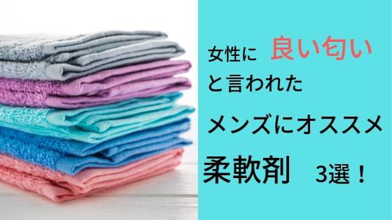 f:id:yolohiro:20190101095337j:plain