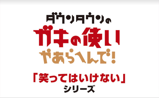 f:id:yolohiro:20190101120225p:plain