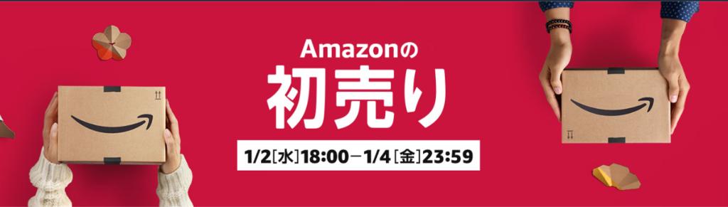 f:id:yolohiro:20190102110457p:plain