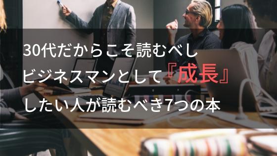 f:id:yolohiro:20190103230120j:plain