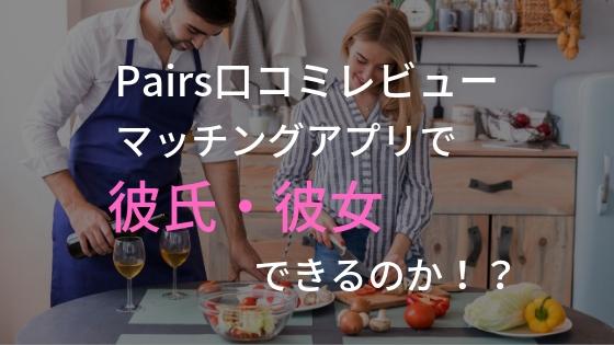 f:id:yolohiro:20190503193921j:plain