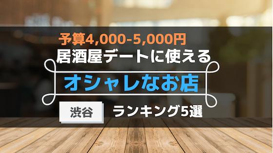 f:id:yolohiro:20190506014919j:plain