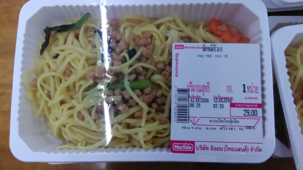 f:id:yomabashi:20161012131752j:plain