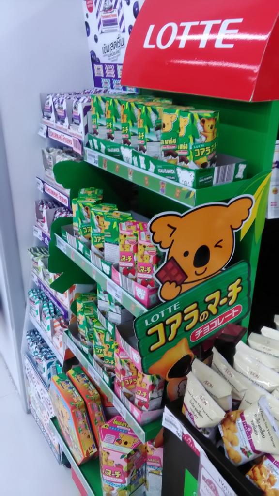 f:id:yomabashi:20161012135017j:plain