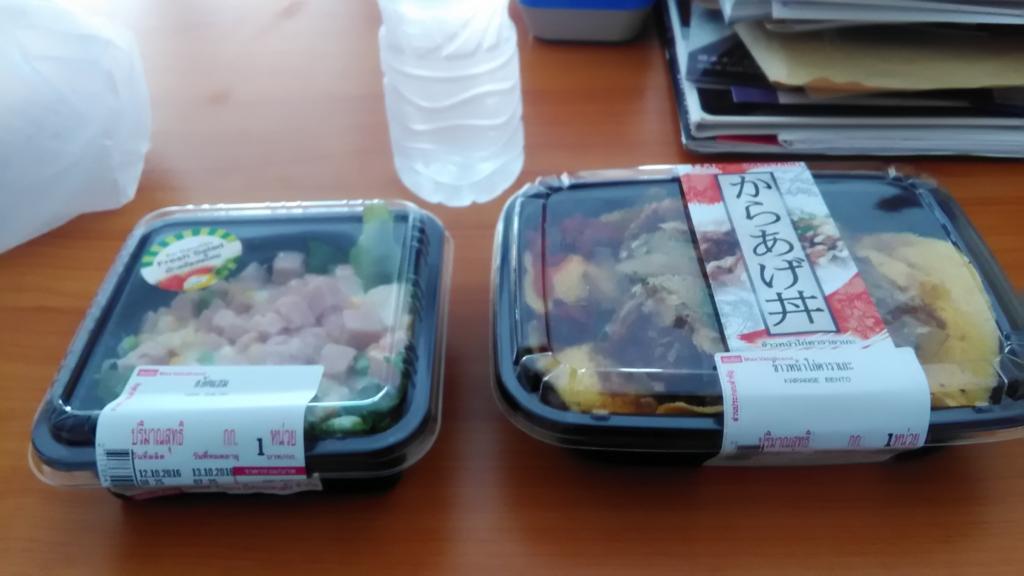 f:id:yomabashi:20161012135330j:plain