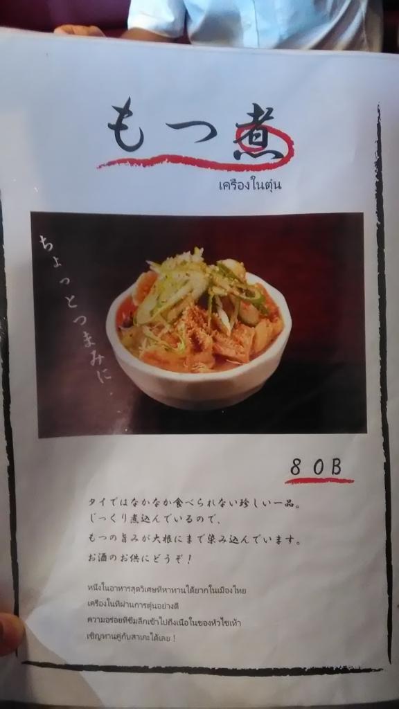 f:id:yomabashi:20161020194245j:plain