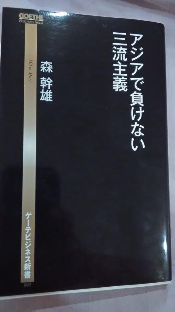 f:id:yomabashi:20161026094440j:plain