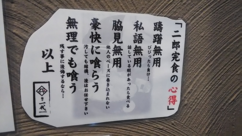 f:id:yomabashi:20161103132926j:plain