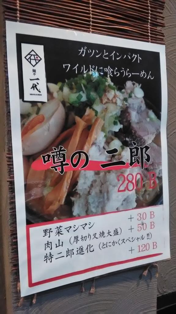 f:id:yomabashi:20161103133513j:plain