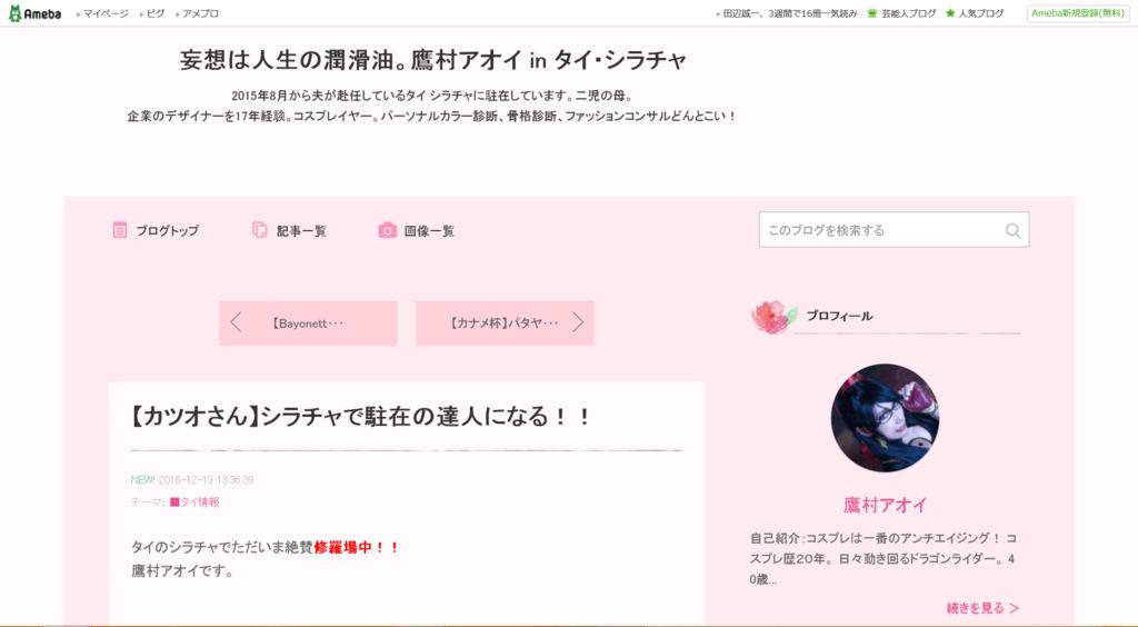 f:id:yomabashi:20161220075240p:plain