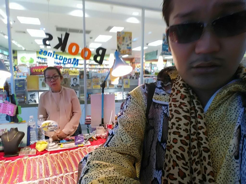 f:id:yomabashi:20170109110440j:plain
