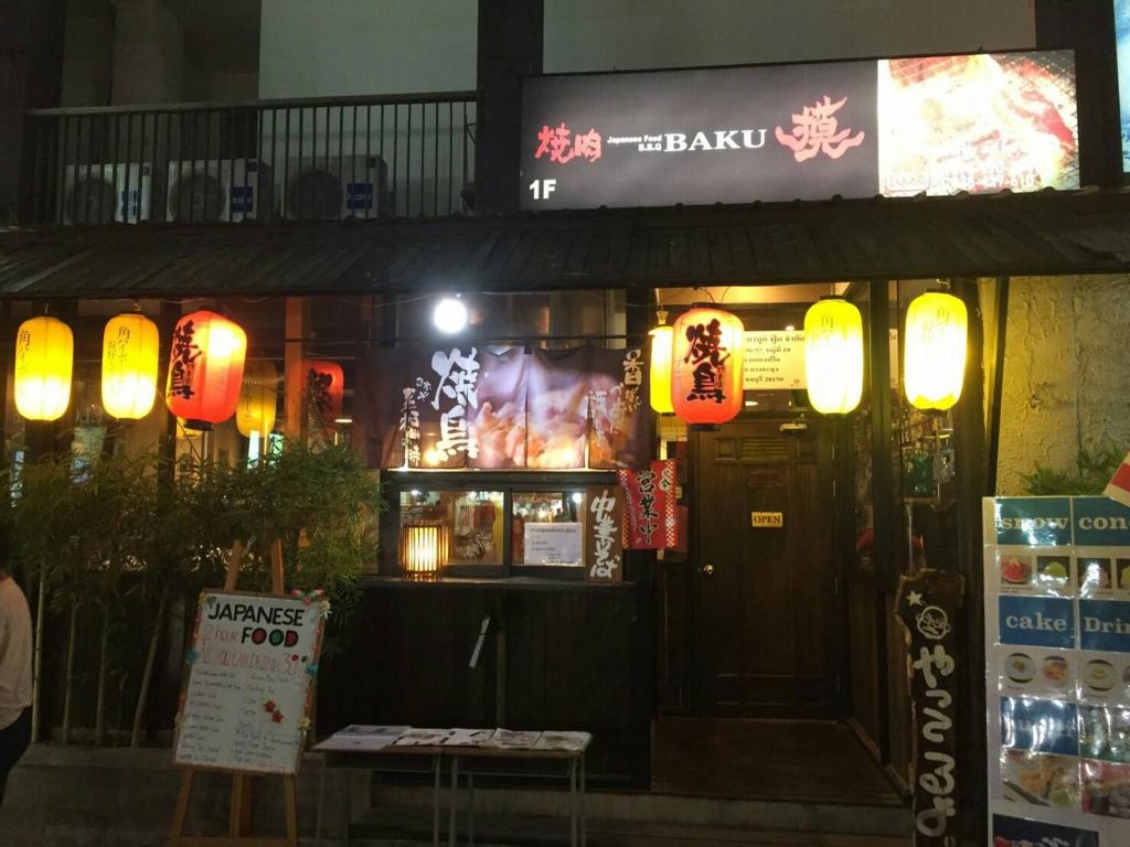 f:id:yomabashi:20170116180344j:plain