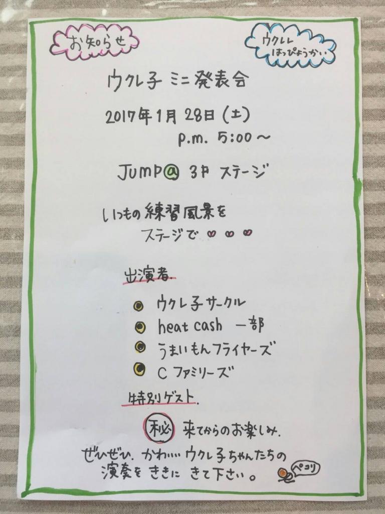 f:id:yomabashi:20170207123411j:plain