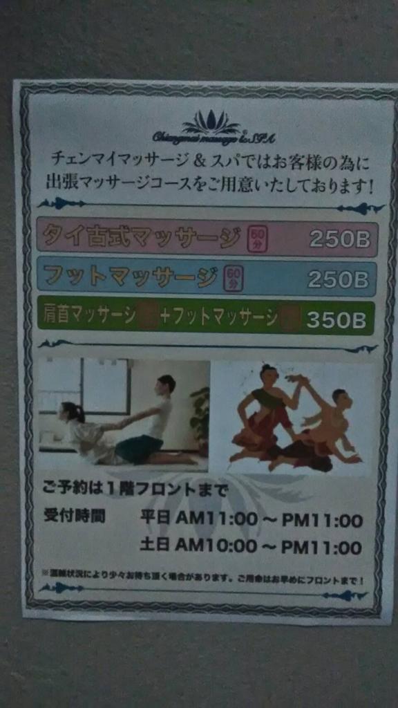 f:id:yomabashi:20170212023518j:plain
