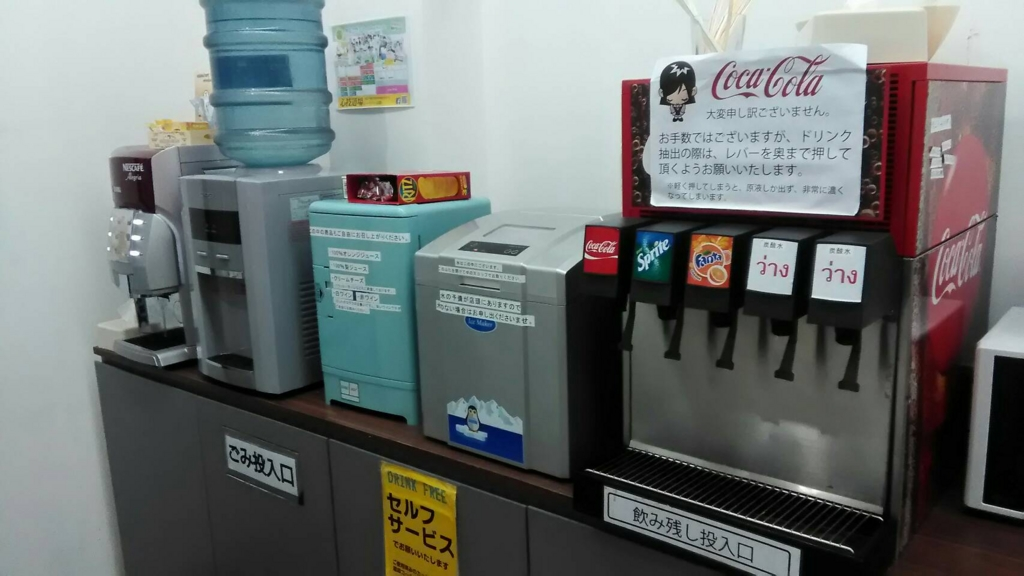 f:id:yomabashi:20170212023940j:plain