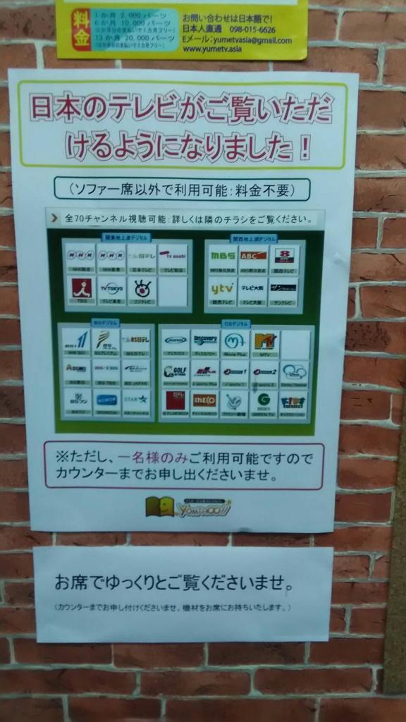 f:id:yomabashi:20170212024208j:plain