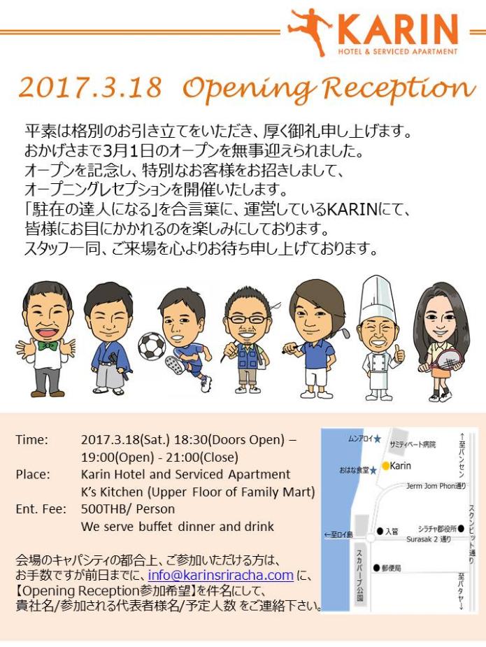 f:id:yomabashi:20170320220946p:plain