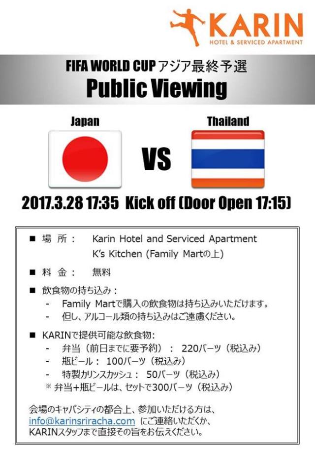 f:id:yomabashi:20170326015441p:plain