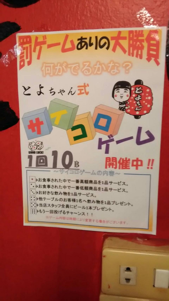 f:id:yomabashi:20170403211331j:plain