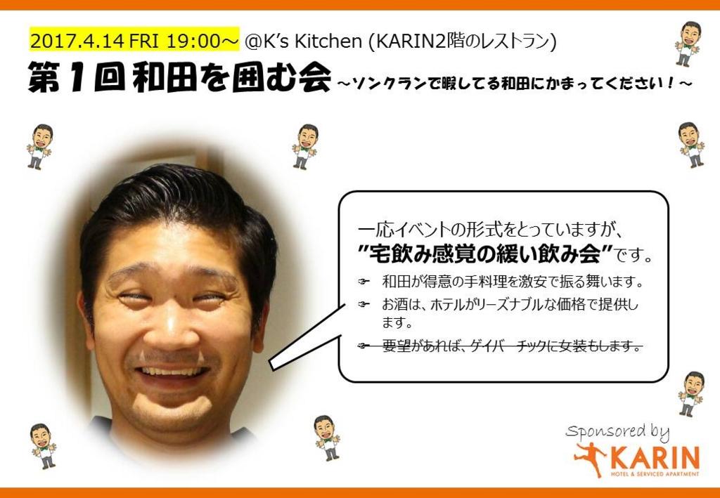 f:id:yomabashi:20170411205439j:plain