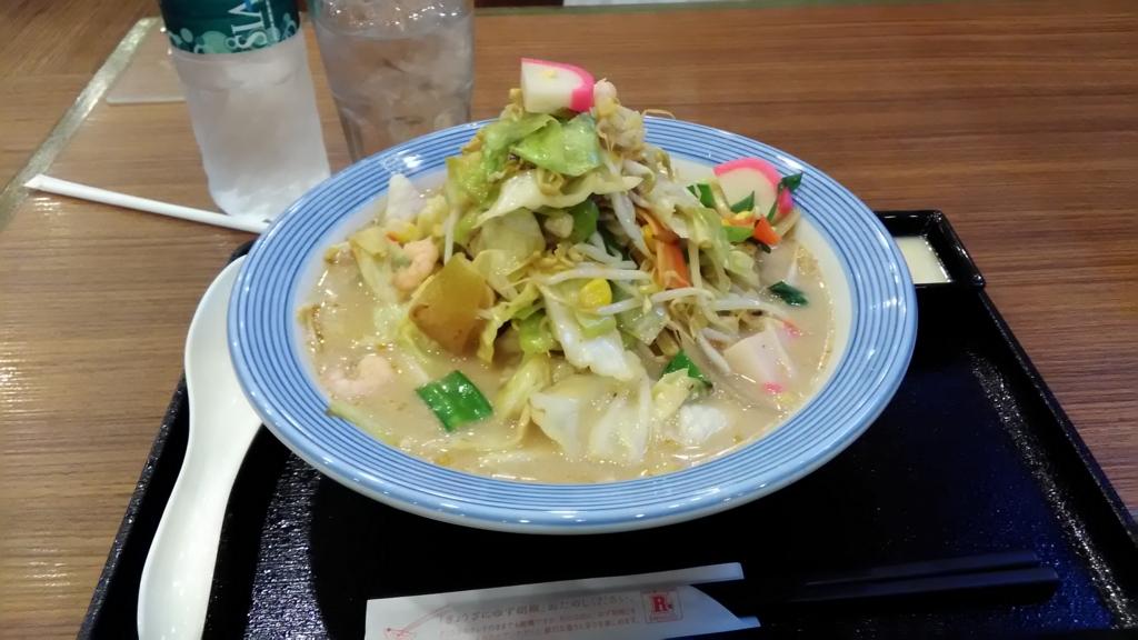 f:id:yomabashi:20170425215550j:plain