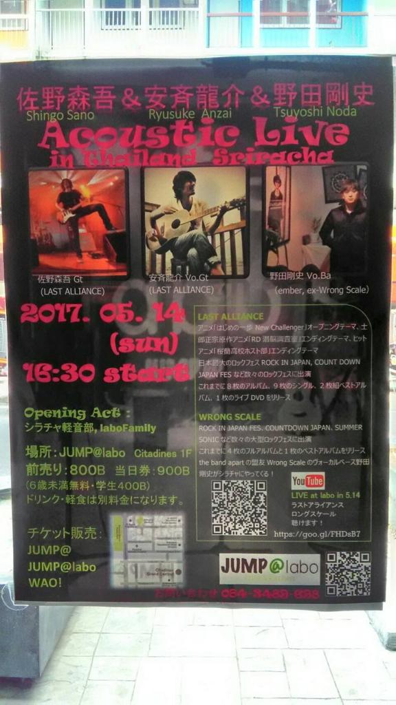 f:id:yomabashi:20170430012519j:plain